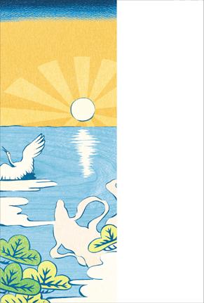 コメントは受け付けていません。 検索:  日本郵政省サイト「郵便年賀.jp」(2011年)